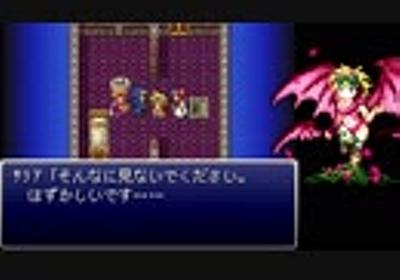 【ドラクエ2】あぶないみずぎイベント再現.DQMSX+2 【ダンジョンメーカー】