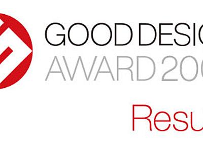 livedoor Readerが2009年度グッドデザイン賞を受賞しました|LDR / LDRポケット 開発日誌