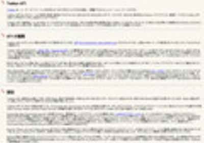 Atsushi's Homepage ~ Twitter API を使ってみる