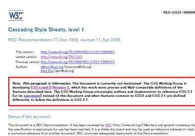 1990 年代後半から CSS を触っている私が当時の記憶を振り返る、CSS 昔話 | WWW WATCH