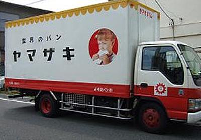 【リアルアンパンマン】ヤマザキパンのドライバー、交通規制中の中央道で渋滞に巻き込まれた人達にパンを配る : はちま起稿