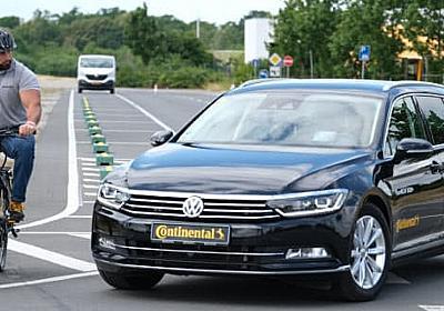 「自動運転レベル3は来ない」独コンチネンタルの読み  :日本経済新聞