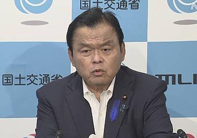 「Go Toキャンペーン」観光分野 今月22日から 赤羽国土交通相 | NHKニュース