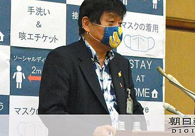 マイナンバー制度は「時代遅れ」 河村市長が不満あらわ:朝日新聞デジタル