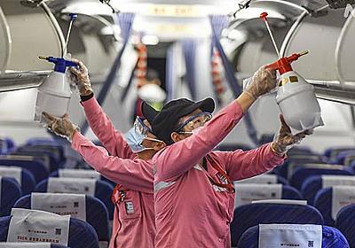 """コロナで空の旅は様変わりへ 不安和らげるカギは""""感染対策""""   NHKニュース"""