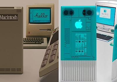 もしもAppleが1984年のMacintosh誕生時からiPhoneを作っていたら? - GIGAZINE