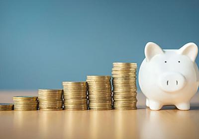 出口治明さんが「老後のためにお金を貯めるのは間違っている」と力説するワケ 安全でハッピーな唯一の投資法とは | PRESIDENT Online(プレジデントオンライン)