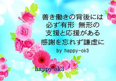 近江兄弟社高等学校〜被災地訪問〜8 - happy-ok3の日記