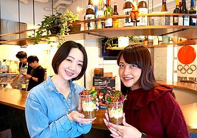「ゴーストレストラン」は飲食業界を救う?グーグルやUber創業者も出資   BUSINESS INSIDER JAPAN