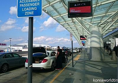 訪朝履歴をアメリカどうやって把握? マカオ経由なら完全スタンプ0にも(2/2) | 北朝鮮ニュース | KWT