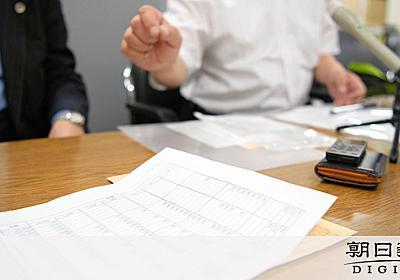 自民・谷川氏の選挙関係者が会見 「裏の資金を管理」:朝日新聞デジタル
