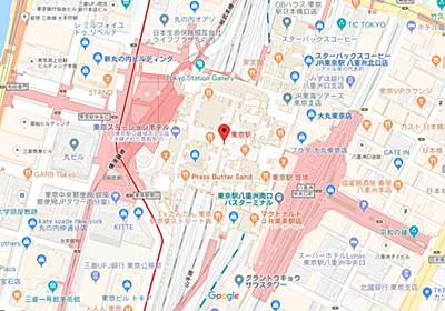 Googleマップが値上げされても「避難先候補」となる代替オンラインマップは豊富に存在している - GIGAZINE