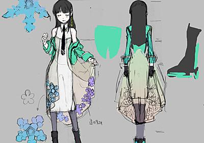 石田可奈さんの魔法科のデザインに関するあの記事を読んで - メモ用