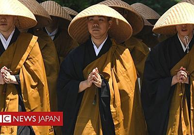 日本の僧侶が投稿、「#僧衣でできるもん」動画がネットで拡散 - BBCニュース