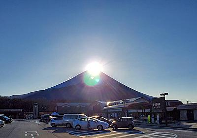 富士宮市の道の駅 朝霧高原|富士山観光の際に是非