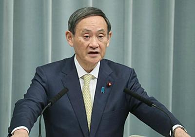 新元号はだれのもの? 安倍首相の要望は「日本で書かれた書物がいい」ほか関係者発言5選   文春オンライン