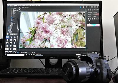 簡単に写真編集できるソフト『PhotoScapeX』無料版でも機能充実で使用期限なし | ライフハッカー[日本版]