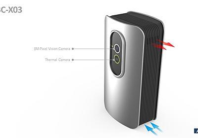 アドバンテックテクノロジーズ NVIDIA Jetson Xavier NX搭載の開発プラットフォーム EBC-X03を提供開始 アドバンテックテクノロジーズのプレスリリース