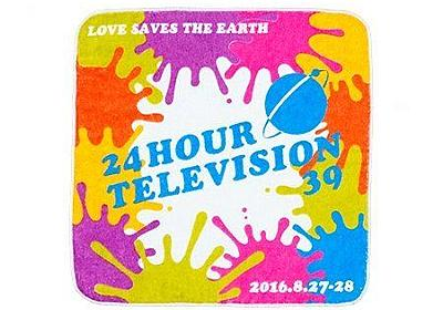 NHK教育の障害者バラエティ番組、日テレの24時間テレビに喧嘩売る : 市況かぶ全力2階建