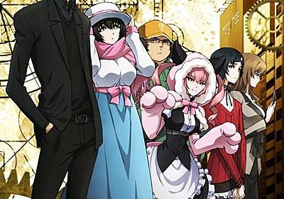 TVアニメ『シュタゲ ゼロ』岡部、まゆり、ダルなど6人の姿を確認できる新ビジュアル公開 - 電撃オンライン