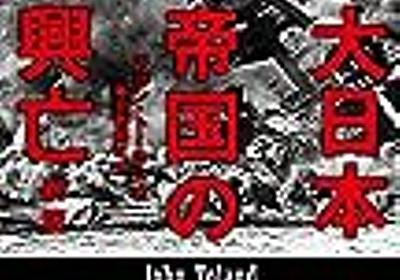 「万死」どころか「億死」に値する戦争犯罪人―辻政信という「巨悪」 - kojitakenの日記