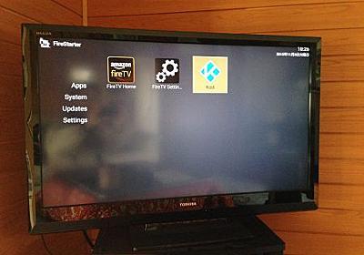 Amazon Fire TV StickをDLNAクライアントとして運用する – パソコン教室ら・く・か