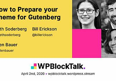 Bill Erickson,Ellen Bauer, Beth Soderberg: Case Studies – How to Prepare your Theme for Gutenberg – WordPress.tv