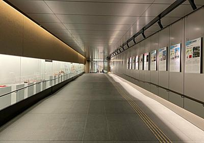 「まるで職員用」地下鉄と市役所の直通通路に疑問の声 財政難の最中になぜ|社会|地域のニュース|京都新聞