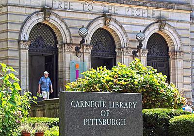 アイザック・ニュートンの「プリンキピア」など約9億円相当の本が図書館から盗まれてしまう - GIGAZINE