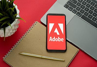 Adobeに代わる優秀な無料/安価アプリ13選 | ライフハッカー[日本版]