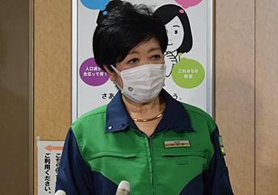 新型コロナ: 小池都知事、自民・二階氏に協力要請 ワクチン確保など: 日本経済新聞