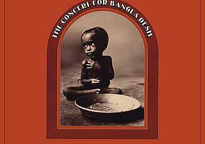 サントラ盤『バングラデシュのコンサート』のレコード - Flying Skynyrdのブログ