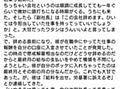 痛いニュース(ノ∀`) : 津田大介の下積み時代のトンデモエピソードが発覚 - ライブドアブログ