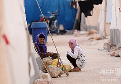 米、難民受け入れ上限を3万人に削減へ 過去最低 写真2枚 国際ニュース:AFPBB News