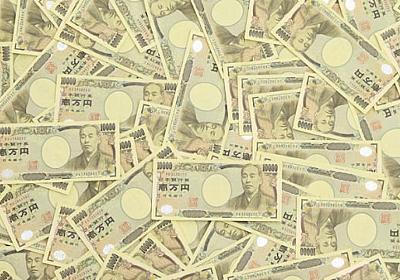 「国の借金」だけを報告し続ける、財務省のおかしな体質(ドクター Z)   マネー現代   講談社(1/2)
