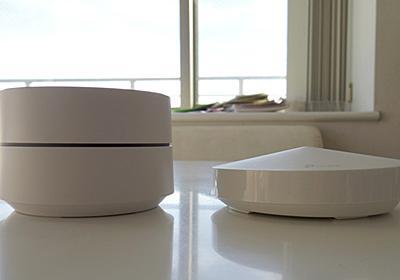 Google Wifi vs. deco M5 メッシュ対応Wi-Fiルーター徹底比較 (1/6) - ITmedia PC USER