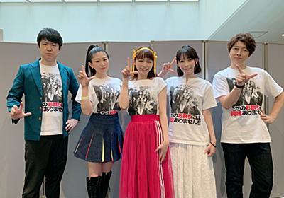 SOS団!ランティス祭りにて! | 後藤邑子のTSUBUYAKI