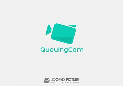 動画撮影はしたいけど編集するのが面倒だと思っていた人に超絶オススメするiPhoneアプリ「QueuingCam(キューイングカム)」