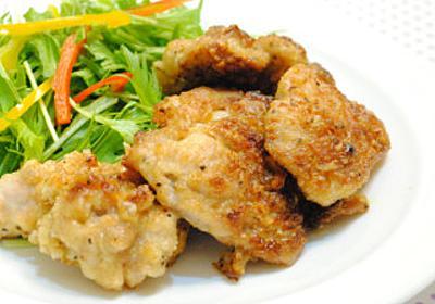 魚焼きグリルで鶏の唐揚げをつくってみた! - 揚げるよりジューシー!! | マイナビニュース
