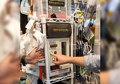 不要なHDDを持ち込むと破壊してもらえるお店で「不要HDDが無い!けど破壊したい!」人向けに200円で店のHDDを破壊できるサービスが楽しそう