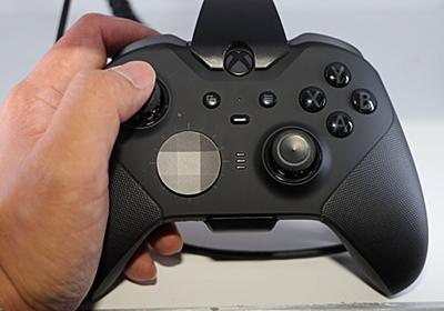 異次元パワーアップでさらに最強度が増したゲームコントローラー「Xbox Elite Wireless Controller Series 2」体験レポート - GAME Watch