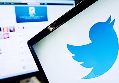 ツイッターの使い過ぎ、結婚や恋愛に悪影響 研究 写真1枚 国際ニュース:AFPBB News
