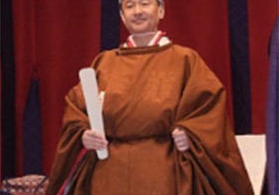 即位礼に天皇の「安倍首相への抵抗」を示す招待客…「平和の詩」朗読した沖縄の高校生とICANサーロー節子さんが|LITERA/リテラ