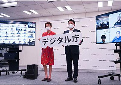「私はデジタルの専門家でもエンジニアでもない」――石倉洋子デジタル監の発言が話題に 質疑での発言全文 - ITmedia NEWS