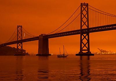 「サンフランシスコは今、火星のようだ」。カリフォルニア州の山火事で一変した街の風景が衝撃的【動画・画像】 | ハフポスト
