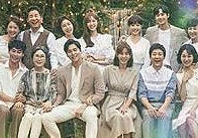 視聴率スゴイ2019韓国ドラマのランキング | 海外ドラマ動画配信口コミ