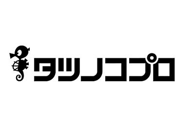 アニメ会社のタツノコプロ、フルデジタル作画のワークフローを無償公開 限界を迎えつつある現状改善に一石 - ねとらぼ