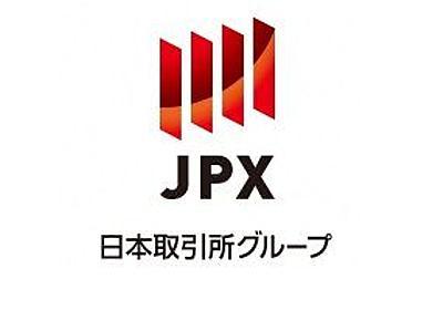 日本取引所グループCEOの清田瞭さん、社内規則の誤解から手張りを行った末にタカラレーベン・インフラファンド投資法人の第10位投資主に : 市況かぶ全力2階建