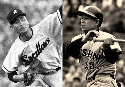 吉田義男氏「投手から挑発するのはカネさん1人」 - プロ野球 : 日刊スポーツ