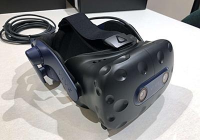 解像度5KのVRは伊達じゃない 「VIVE Pro 2」では過去に体験したコンテンツも見違える   Mogura VR